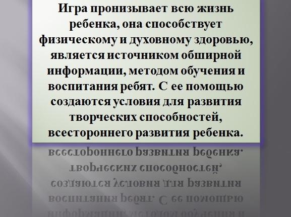 Безымянный10